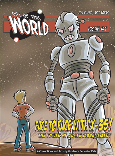 Out of this World issue 1 cover