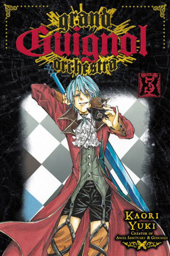 Grand Guignol volume 3 cover
